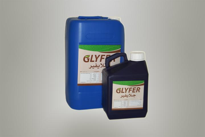 glyfer-ar