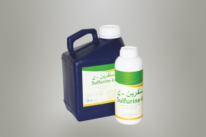 sulfurine-k-ar