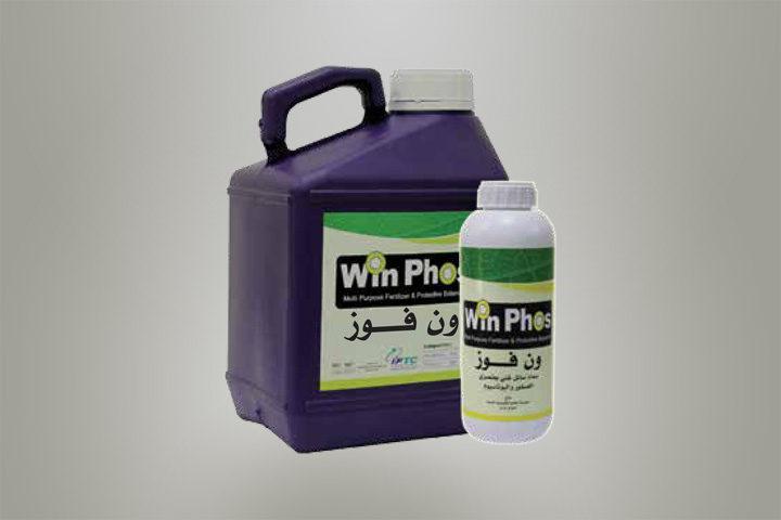 win-phos-ar1