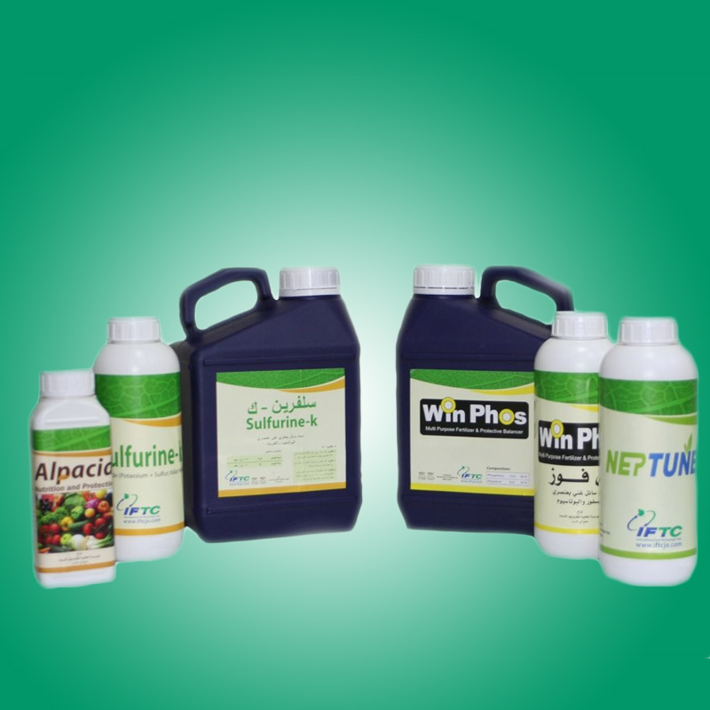 smart-fertilizer-products-iftc