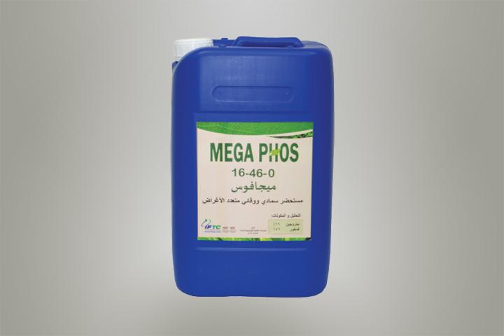 mega-phos-ar