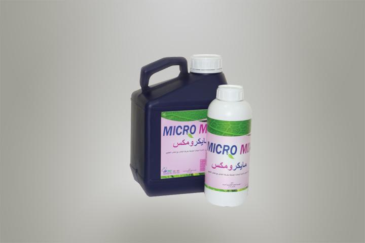 micro-mix-ar